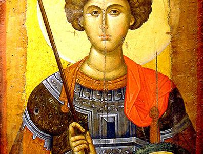 Пренос моштију Светог великомученика Георгија