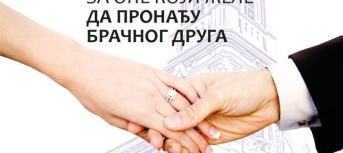 Поклоничко путовање за будуће брачнике 17. новембра