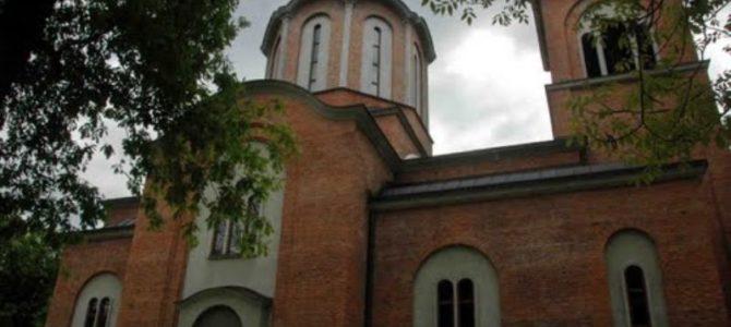 Освећење храма св. Василија Острошког на Бањици