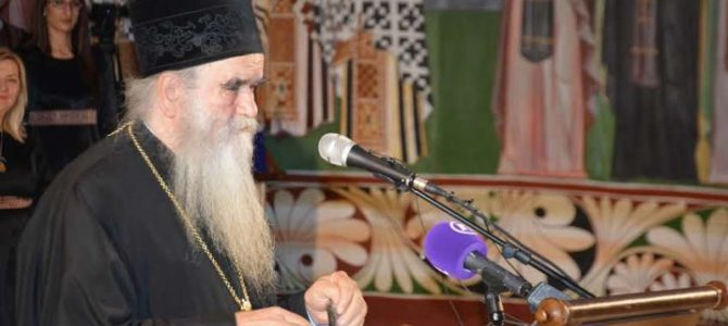 """Митрополит Амфилохије: """"Не оживљавајте братоубилачки дух у Црној Гори"""""""