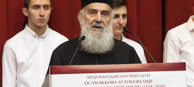 Осам векова аутокефалије Српске Православне Цркве