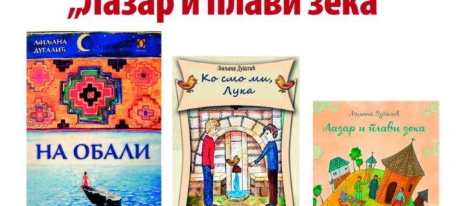 НАЈАВА: ПРОМОЦИЈА КЊИГА ЉИЉАНЕ ДУГАЛИЋ У КЦ-у РУМА
