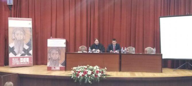 Скуп на ПБФ: Четврти дан Симпосиона о аутокефалији СПЦ