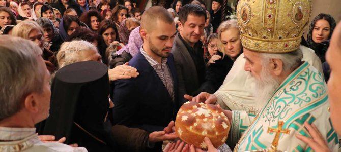 Слава манастира Ваведења Богородичиног у Београду