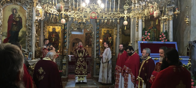 Празник Светог цара Уроша у манастиру Јазак