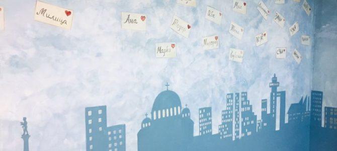 Студенти Академије СПЦ осликали одељење породилишта Фронт