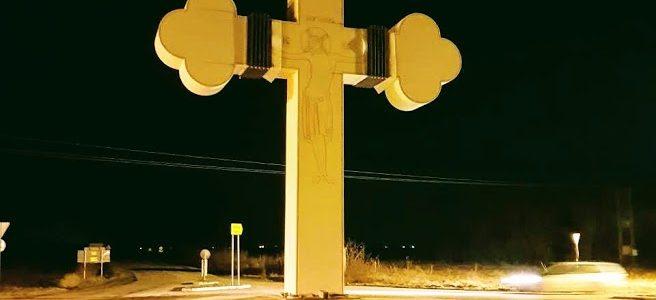 Подигнут Часни Крст на Прекој Калдрми