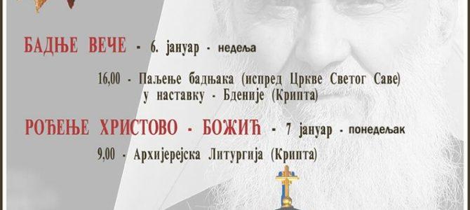 Патријарх Иринеј на Бадње вече и Божић у Храму Светoг Саве на Врачару