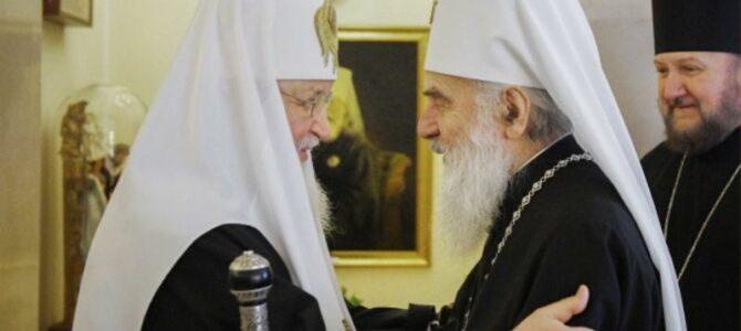 Састанак Предстојатеља Руске и Српске Цркве