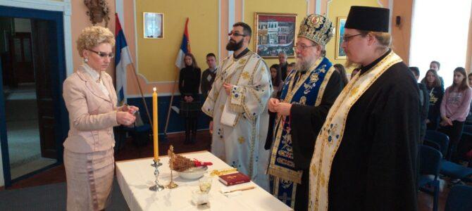 Прослава Светог Саве у Сремским Карловцима