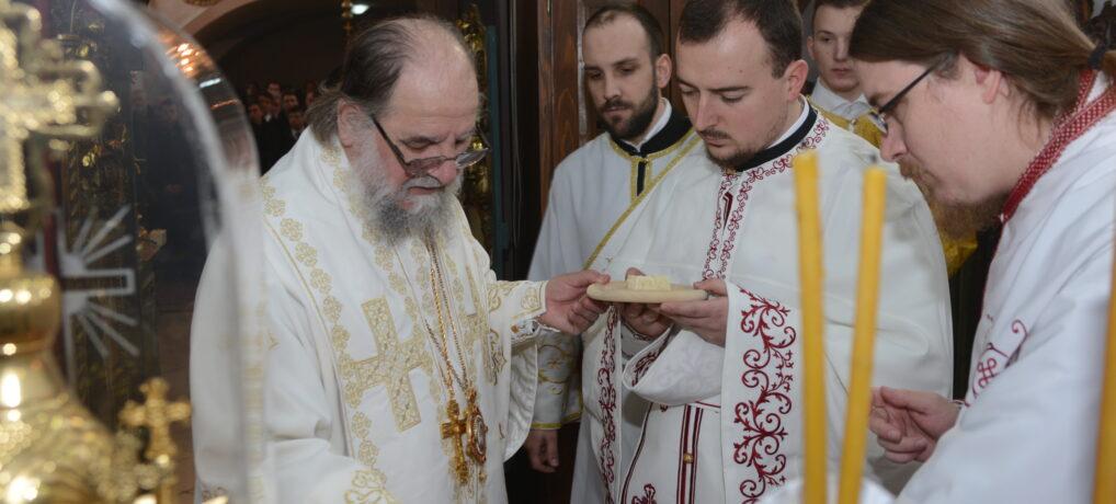 У Сремским Карловцима рукоположен нови свештеник на празник Света Три Јерарха