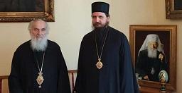 Патријарх примио Епископа бихаћко-петровчког