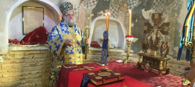 СВЕТА  АРХИЈЕРЕЈСКА ЛИТУРГИЈА НА СРЕТЕЊЕ – СУСРЕТАЊЕ БОГА И ЧОВЕКА КРОЗ СВЕТЕ ТАЈНЕ