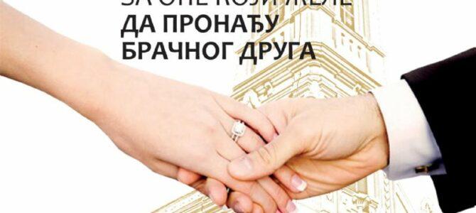 Поклоничко путовање за будуће брачнике