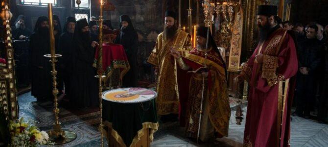 Хиландар прославио славу уз госта – игумана Дохијара