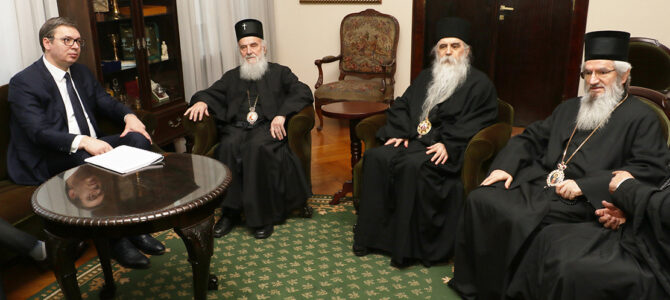 Државно руководство код Патријарха српског