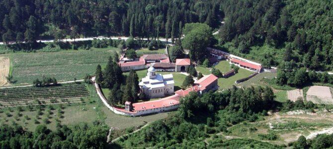 Манастир Високи Дечани и Свети краљ Стефан