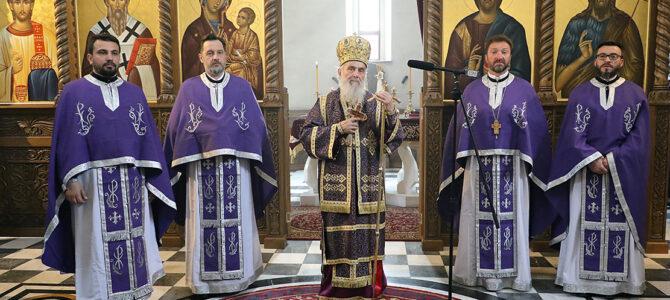 Исповест свештенства намесништва београдског другог