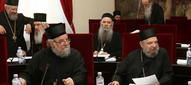 Свети Архијерејски Сабор наставио рад у Београду