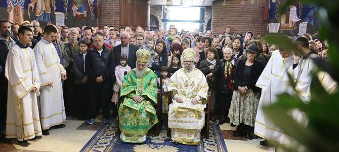 Слава храма Светог Василија на Бежанијској Коси