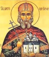 Житије Светог Кнеза Лазара