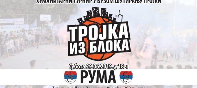 """Најава: """"Тројка из блока"""" – у суботу у Руми"""