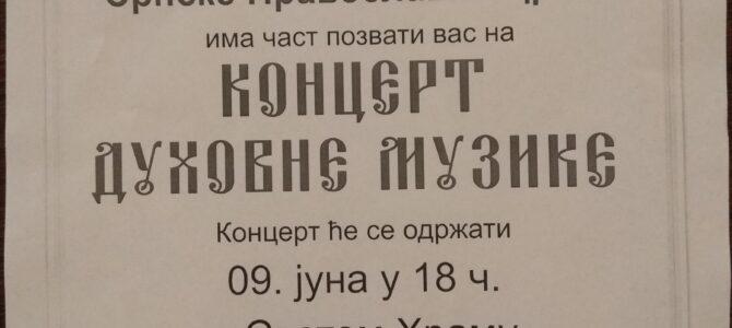 Најава: Концерт духовне музике у Старим Бановцима