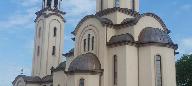 Најава: Епископ сремски г. Василије у уторак у цркви Светог Јована Шангајског у Батајници