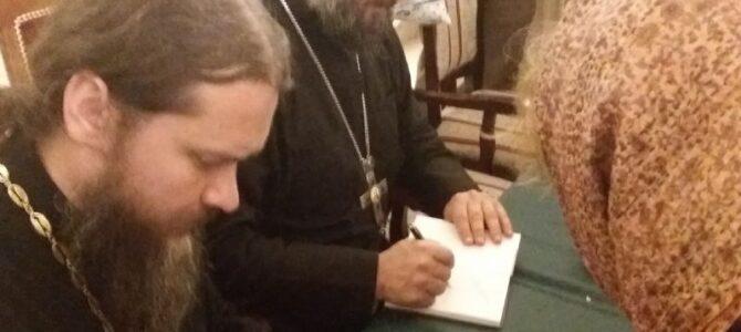 Отац Андреј Ткачов: Литургија је највеће благо!