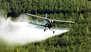 Обавештење: Третман сузбијања комараца