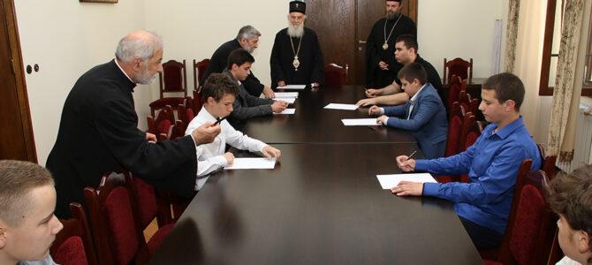 Пријемни испит за упис у богословије из Архиепископије