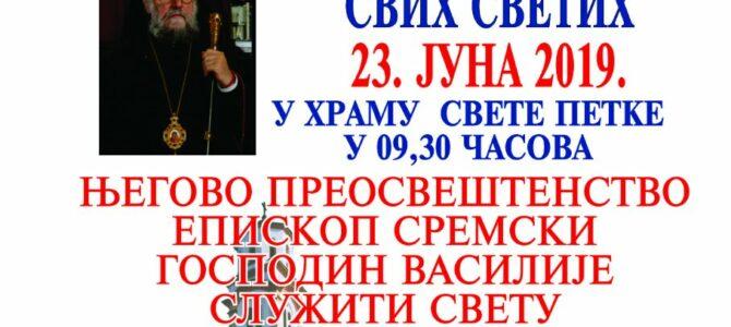 Најава: Света архијерејска Литургија у Новој Пазови