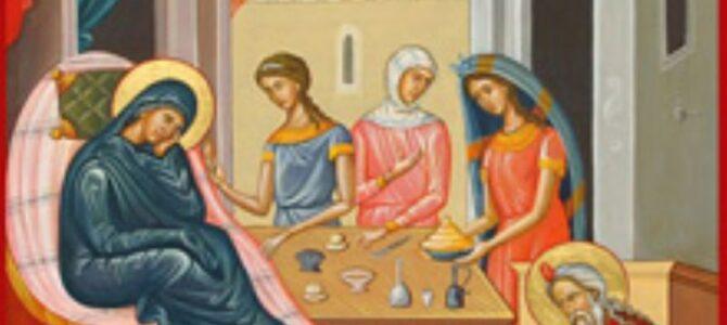 Најава: Богослужења на Ивањдан