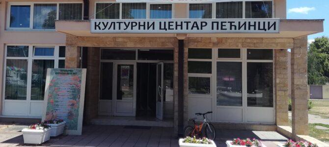 """Најава: """"Пећиначко културно лето"""""""
