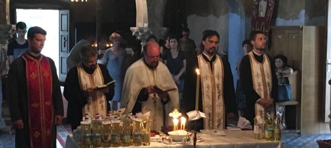 Прослава храмовне славе у Сусеку