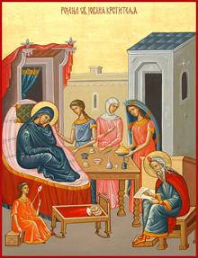 Реч Светог Јована Златоуста на Рођење Светог Јована Претече