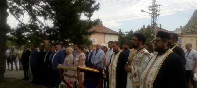 Прослава храмовне славе у Попинцима