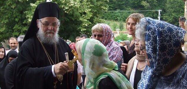 Најава: Његово Преосвештенство Епископ сремски г. Василије сутра  богослужи у Грчкој цркви у Руми