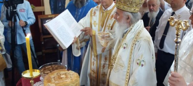 Патријарх српски г. Иринеј служио на Ивањдан у храму рођења светог Јована Крститеља на Петловом брду