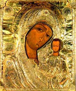 Чудесна икона нестала у пожару, пронађена у рушевинама манастира