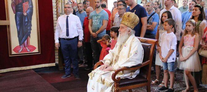 Патријарх: Црква нас учи да будемо браћа међу собом