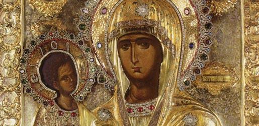 Чудотворна икона Пресвете Богородице Тројеручице