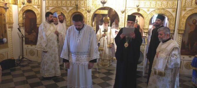 Патријарх српски г. Иринеј: Света Параскева живела је животом Христовим!