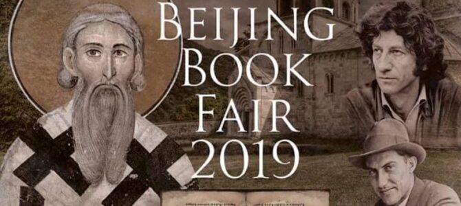 Србија на Међународном сајму књига у Пекингу: у знаку великих годишњица
