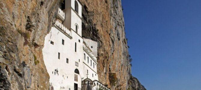Најава: Ходочашће до манастира Острог