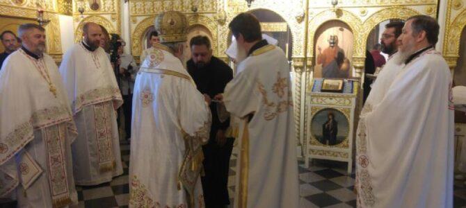 Патријарх Иринеј богослужи на Калемегдану