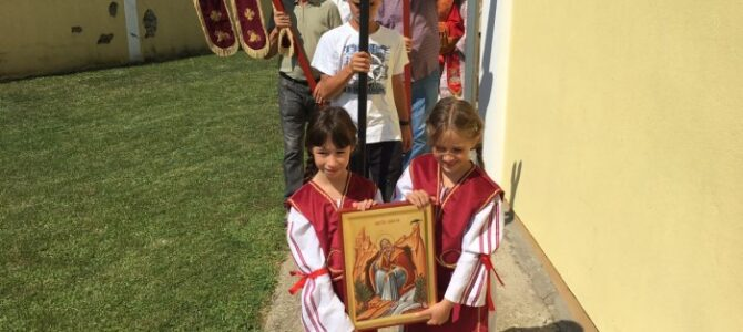 Прослава храмовне славе у Илинцима