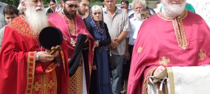 Свети великомученик и исцелитељ Пантелејмон прослављен у манастиру Старо Хопово
