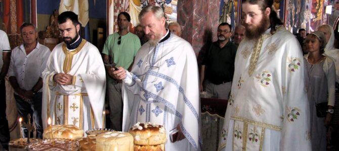 Великогоспојински сабор у манастиру Велика Ремета
