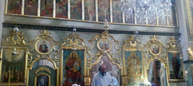 Слава капеле Светог Илије у манастиру Мала Ремета